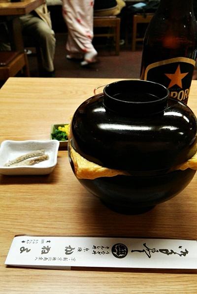 京極かねよ (2).jpg